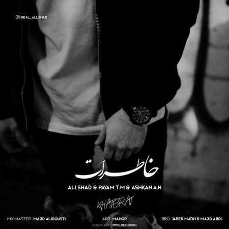 پیام تی ام و علی شاد اشکان ای اچ