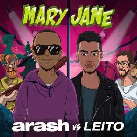 آرش و بهزاد لیتو مری جین