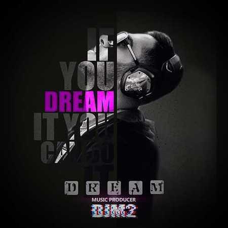 دی جی ام ۲ رویا
