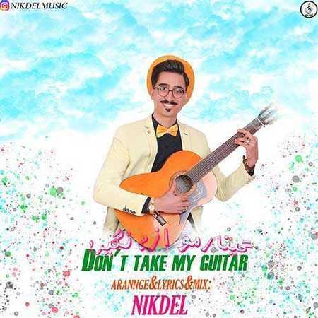 نیکدل گیتارمو ازم نگیر