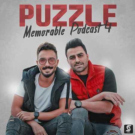 پازل بند Memorable Podcast 4 2020