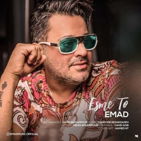 Emad Esme To