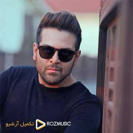 عماد طالب زاده دوست دارم