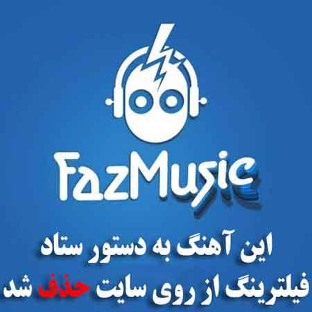 حسین تهی و مصطفی ججلی سینان اکچیل