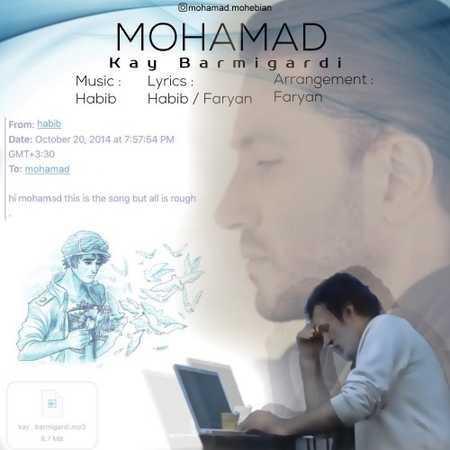 محمد محبیان کی بر میگردی