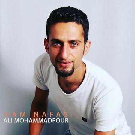 علی محمدپور هم نفس