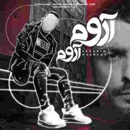 ابراهیم هاشمی آروم آروم