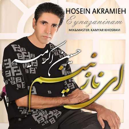 حسین اکرمیه ای نازنینم