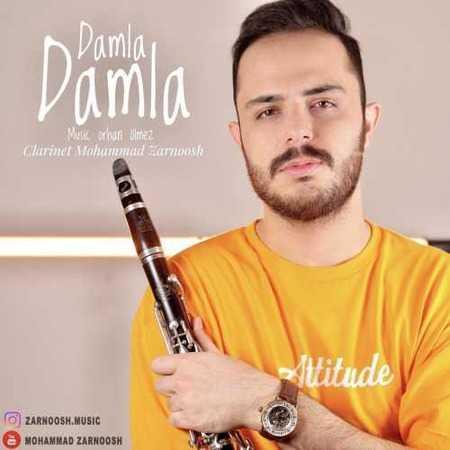 آهنگساز محمد زرنوش داملا داملا
