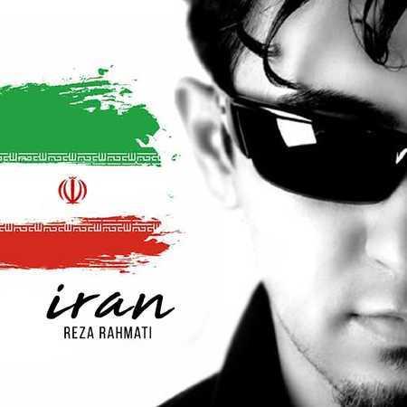 رضا رحمتی ایران