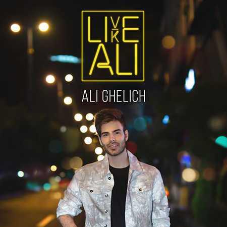 علی اکبر قلیچ Live Like Ali