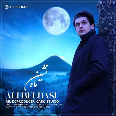 علی بلباسی ماه نشین