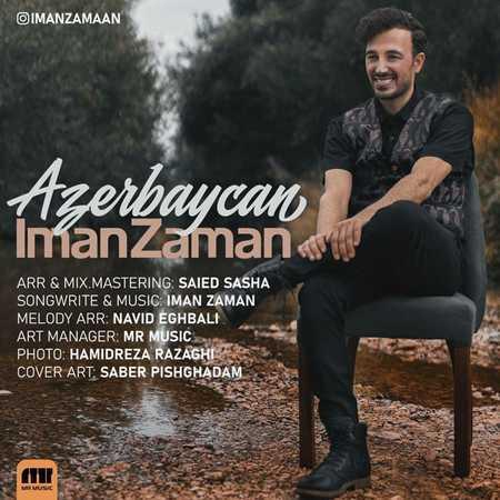 ایمان زمان آذربایجان