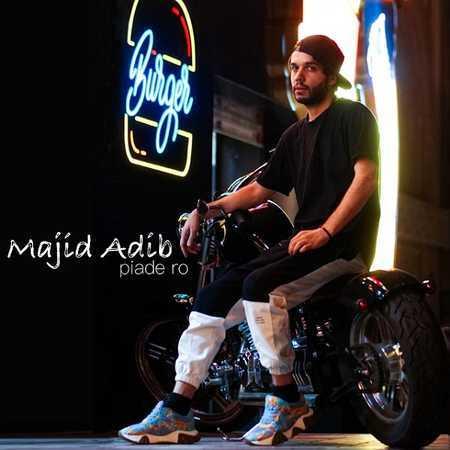 مجید ادیب پیاده رو