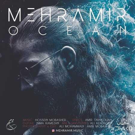 مهرامیر اقیانوس