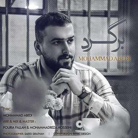 محمد عابدی برگرد