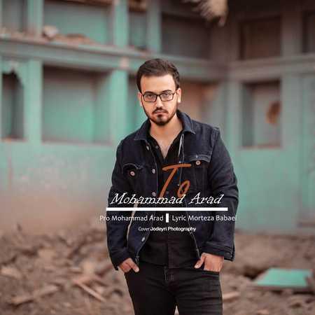 محمد آراد تو