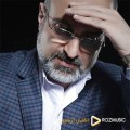 دانلود آهنگ محمد اصفهانی سقای تشنگان