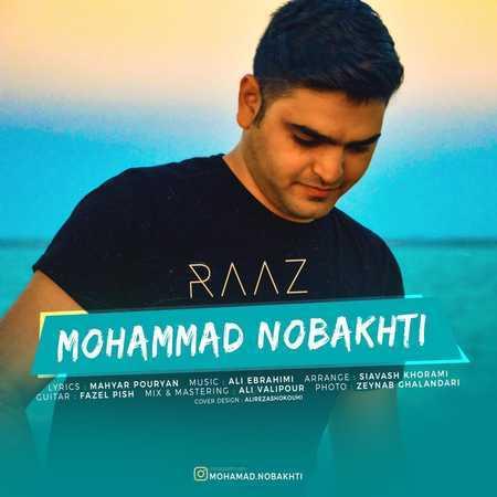 محمد نوبختی راز