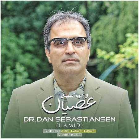 دکتر دن سباستین سن عصیان