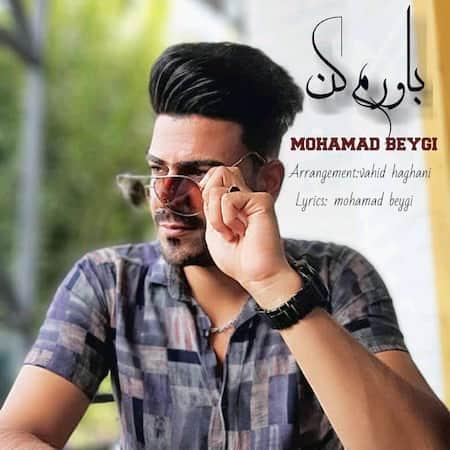 محمد بیگی باورم کن