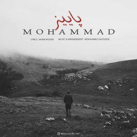 محمد پاییز