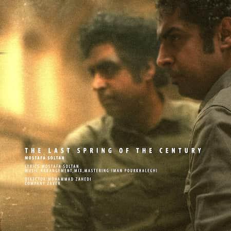 مصطفی سلطان The Last Spring Of The Century