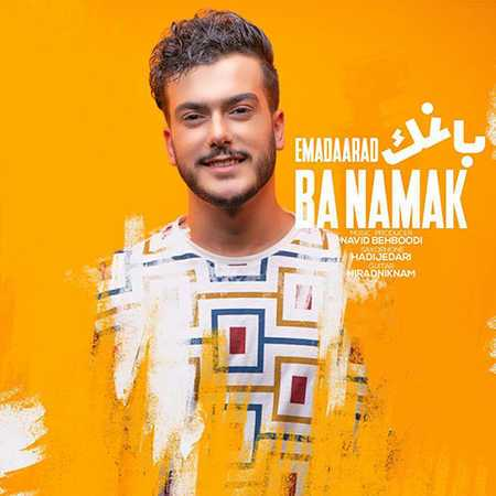 عماد آراد بانمک