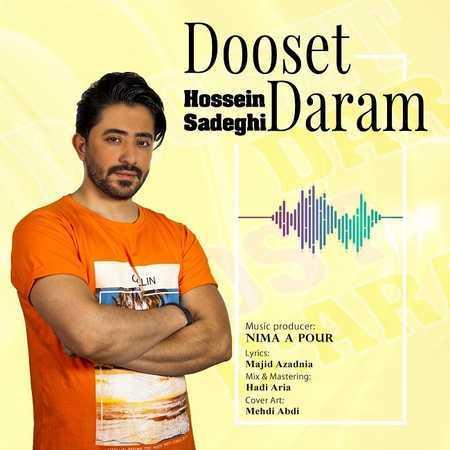 حسین صادقی دوست دارم