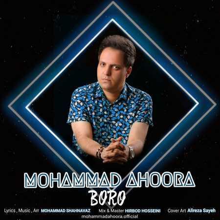 محمد اهورا برو