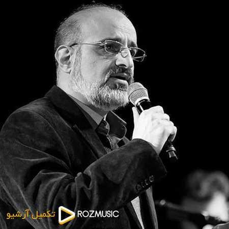 محمد اصفهانی شکایت هجران