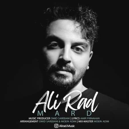 علی راد مرد