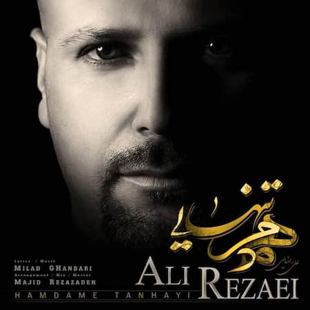 دانلود آهنگ علی رضایی همدم تنهایی Ali Rezaei Hamdame Tanhaei