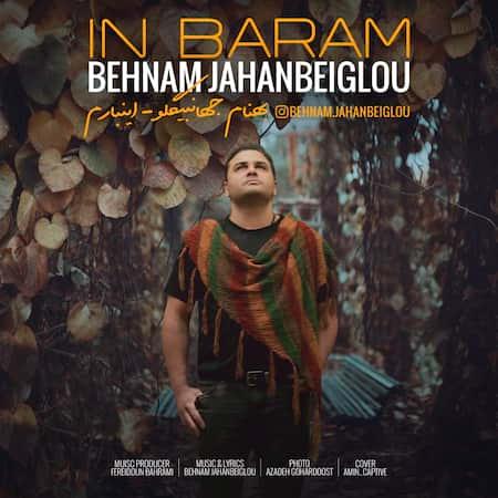 دانلود آهنگ بهنام جهانبیگلو اینبارم Behnam Jahanbeiglou In Baram