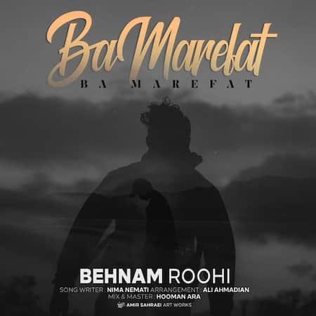 دانلود آهنگ بهنام روحی با معرفت Behnam Roohi Ba Marefat