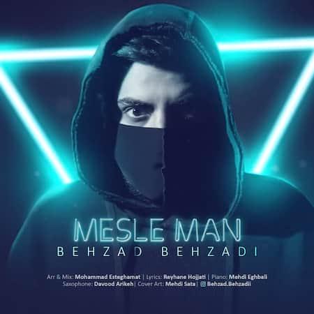دانلود آهنگ بهزاد بهزادی مثل من Behzad Behzadi Mesle Man