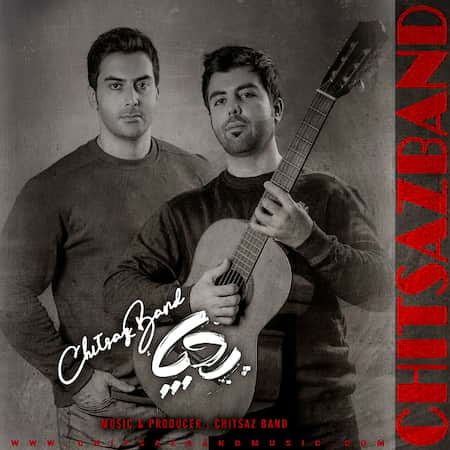 دانلود آهنگ چیت ساز بند دوراهی ChitsazBand 2Rahi