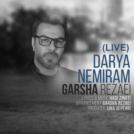 دانلود آهنگ گرشا رضایی دریا نمیرم (زنده) Garsha Rezaei Darya Nemiram (Live)