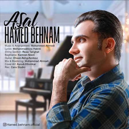 دانلود آهنگ حامد بهنام عسل Hamed Behnam Asal