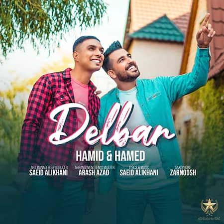 دانلود آهنگ حمید حامد دلبر Hamid Hamed Delbar