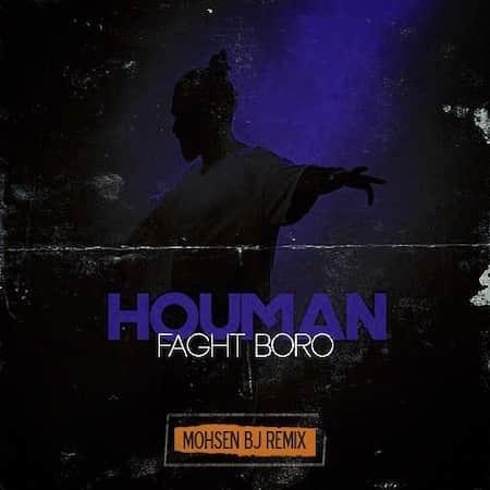 دانلود آهنگ هومان فقط برو (رمیکس) Houman Faghat Boro (Mohsen BJ Remix)