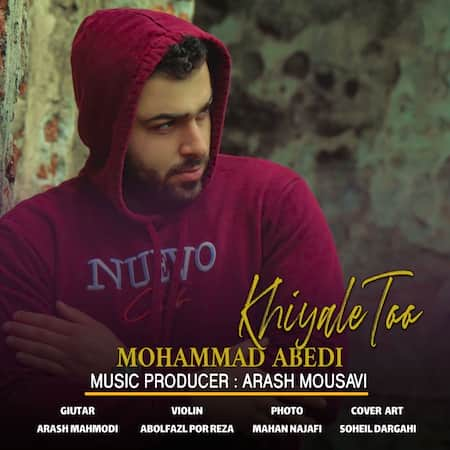 محمد عابدی خیال تو