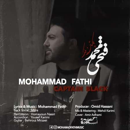 دانلود آهنگ محمد فتحی کاپیتان بلک Mohammad Fathi Captain Black
