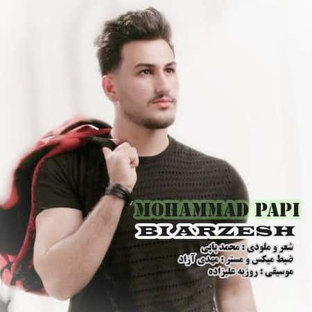 محمد پاپی بی ارزش