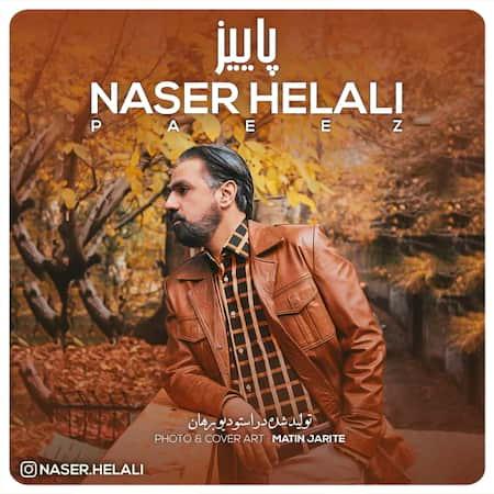دانلود آهنگ ناصر هلالی پاییز Naser Helali Paeez
