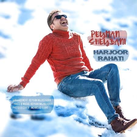 دانلود آهنگ پیمان شیبانی هر جور راحتی Peyman Sheybani Harjoor Rahati