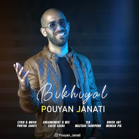دانلود آهنگ پویان جناتی بیخیال Pouyan Janati Bikhiyal