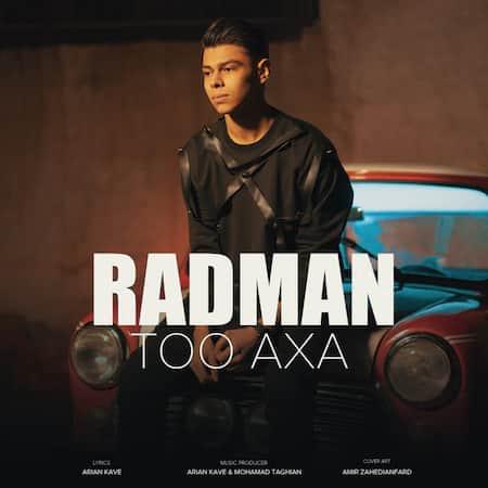 دانلود آهنگ رادمان تو عکسا Radman Too Axa