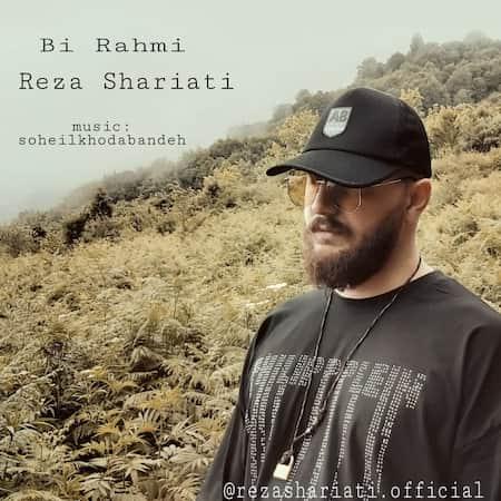 دانلود آهنگ رضا شریعتی بی رحمی Reza Shariati Bi Rahm