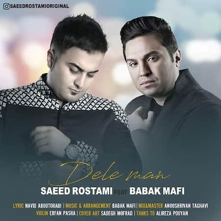 دانلود آهنگ سعید رستمی و بابک مافی دل من Saeed Rostami Dele Man (Ft Babak Mafi)